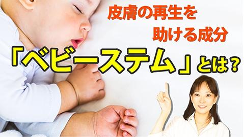 【施術シーン】汚れをカリカリ取るハイドラフェイシャルの施術を公開