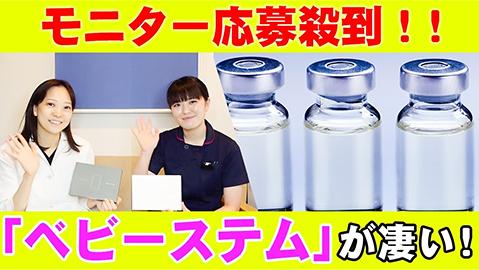 【シミ治療】シミ取りレーザー、ピコ、フォトフェイシャルの効果
